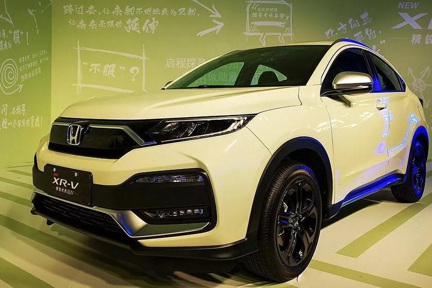 动力大幅提升,新款东风本田XR-V卖12.79-17.59万元