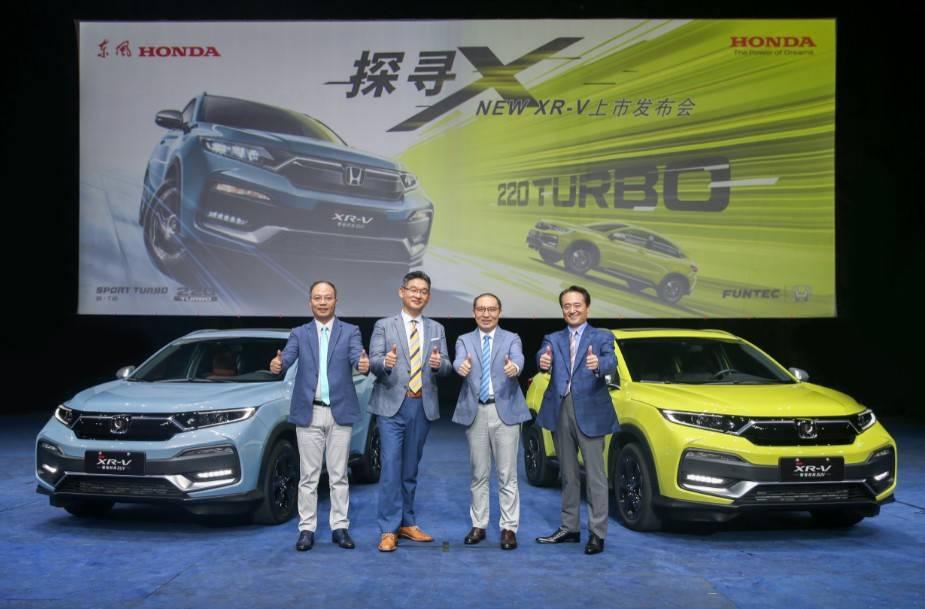全新东风本田XR-V广州正式上市,售价区间12.79-17.59万元