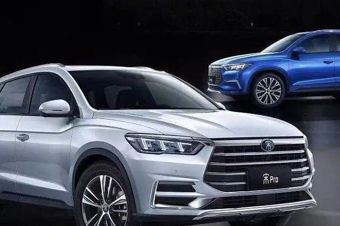 全新比亚迪宋Pro正式上市 3种动力全覆盖 售价区间8.98-21.98万元丨汽车预言家