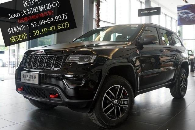 Jeep大切诺基(进口) 2017款优惠7.32折