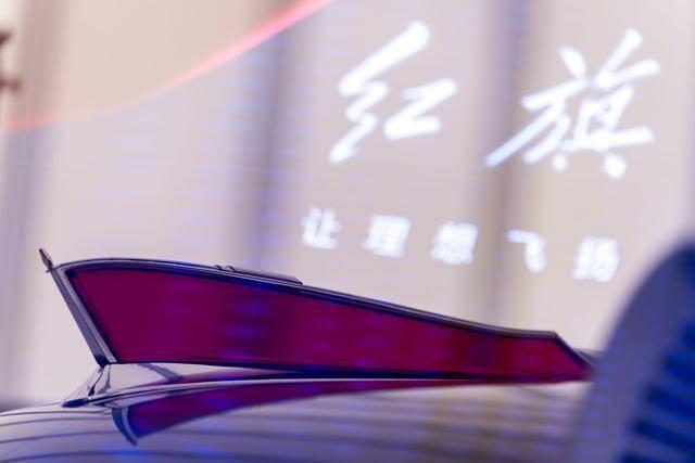 新红旗产品布局日臻完善,红旗HS7引领品牌向上突围