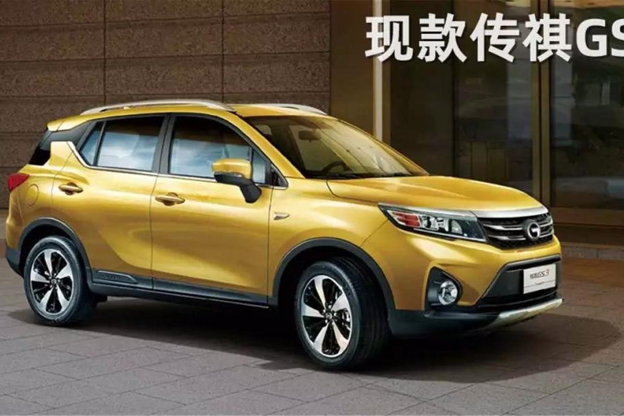 为了国六排放真拼了,广汽传祺新款GS3/GS7上市