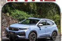 试驾 | 除了动力,新款XR-V还有哪些值得关注的改变?