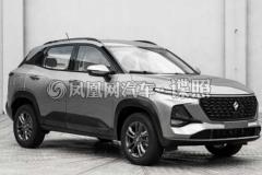 宝骏RS3申报图曝光 定位小型SUV/提供两种动力配置