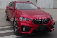 WEY VV7 GT混动版申报图曝光 定位轿跑风格SUV
