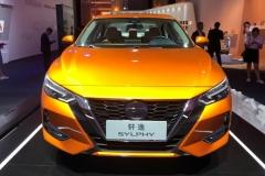 东风日产第14代轩逸上市 更年轻、更智能/10.9万起售