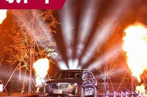 豪华品牌中第一辆国产的中大型SUV,XT6是你的菜吗?
