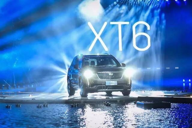 """国产化的凯迪拉克XT6,能否开辟一个""""蓝海""""市场?"""