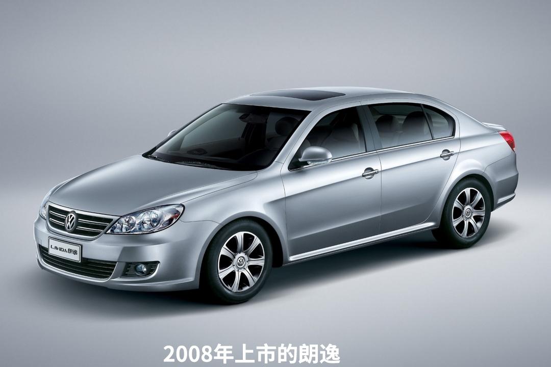 啥叫中国的大众?全球50%的大众汽车都是国内生产的…