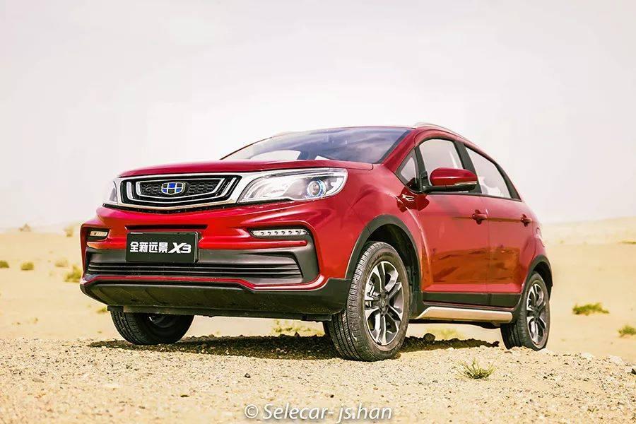 试驾全新远景X3 这款5万级小型SUV有何实力月销过万?