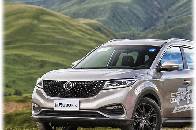 搭载本田技术,又一国产中型SUV即将上市,5/6/7座可选