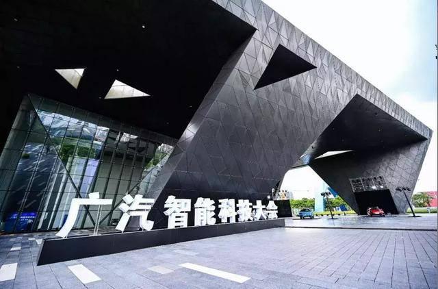 古惠南猛怼造车新势力:哪家超过了广汽新能源?他的底气是什么?