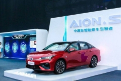 广汽新能源Aion S新车型上市 补贴后售14.68-19.28万元