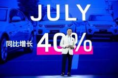 潘庆:主动调整初显成效 捷豹路虎7月销量咸鱼翻身增40%