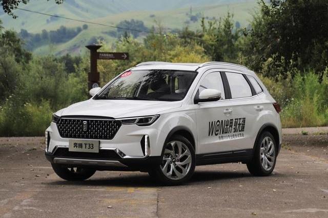 奔腾T33售价6.98万起正式上市,能否在小型SUV市场站稳脚跟?