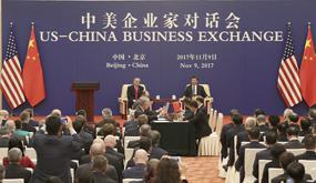 中国银行董事长陈四清出席中美企业家对话会