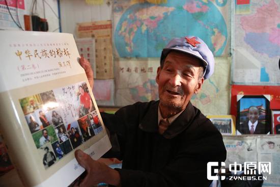 老人自豪地说这本厚厚的《中华民族的榜样》里记录的有他。