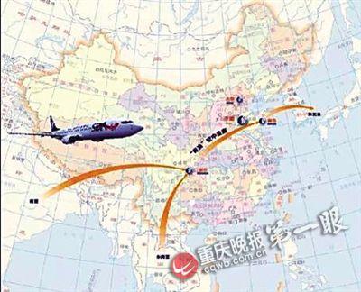 山航航班正点率去年重庆区域居首