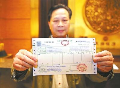 营改增全面实施后 全国首张增值税发票开出