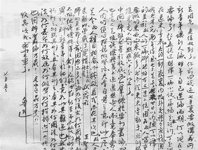 只研朱墨作春山(品读经典・重读鲁迅①)