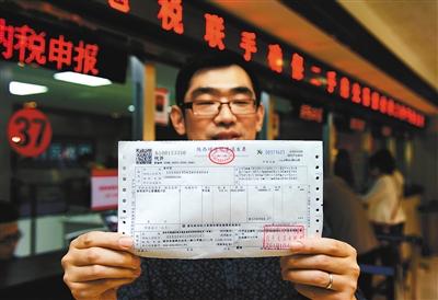 西安地税开出首张 委托代征代开增值税发票