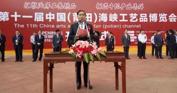 第十一届中国(莆田)海峡艺博会成效凸显