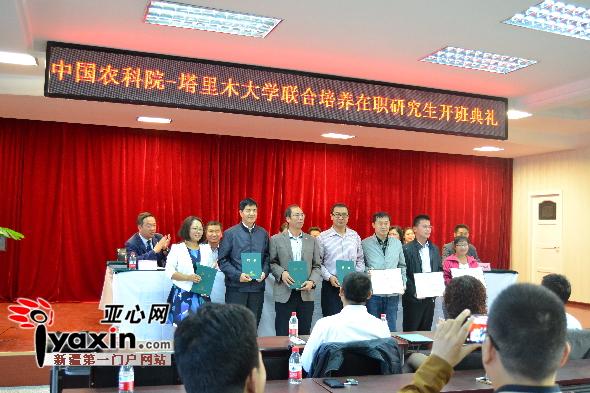 塔里木大学携手中国农业科学院力创校所协同育人典范