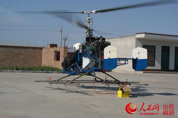 """山西农民""""工程师""""60万元自制直升机"""