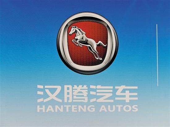 三款suv同台亮相 5月9日,自主品牌新力军汉腾汽车有限公司在北京召开