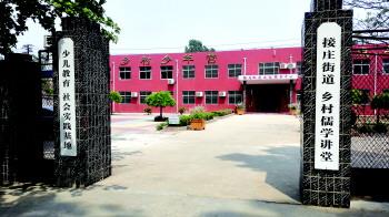 济宁市建成功能齐全的综合文化服务中心