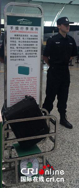 广州白云机场16日起超规行李不能以手提方式带上飞机
