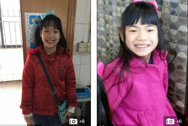 中国姐妹(图片来源于《每日邮报》网站)