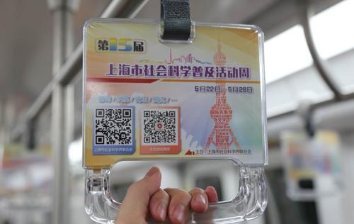 开展公证知识普及宣传,将展出近千幅的公证知识展板;与上海中医药大学
