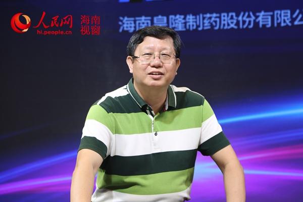海南皇隆制药股份有限公司董事长陈益智
