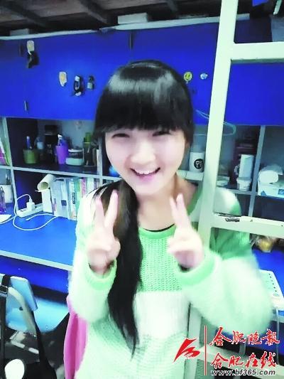 ○熊玉婷是个爱笑的小女生