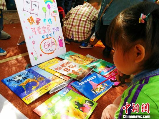 幼儿园摊位牌手工制作图片