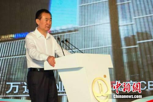 南昌万达文化旅游城亮相 王健林称要超越迪士尼