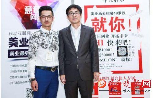 刘昊依助阵第七届发型师艺术节图片