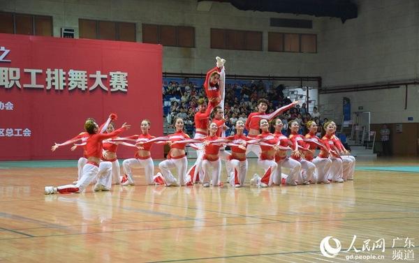 """【组图】""""中国梦·劳动美""""广州市职工排舞总决赛落下帷幕"""