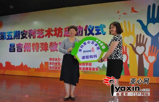 术坊 项目落户昌吉 援手百名聋哑儿童图片