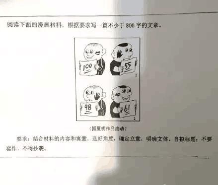 补充为状物的中国体育彩票365_365平台188体育_365bet体育在线开户题(共6篇)