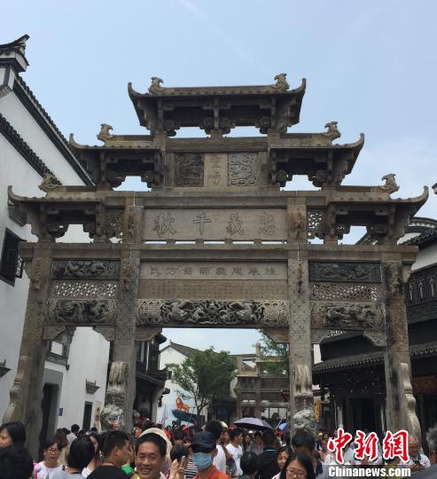 杭州千岛湖千年水下古城端午重现