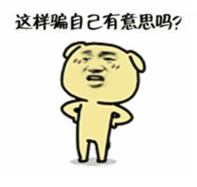 竟有如此差距 七乐彩派奖仍有7800万 要放过吗?