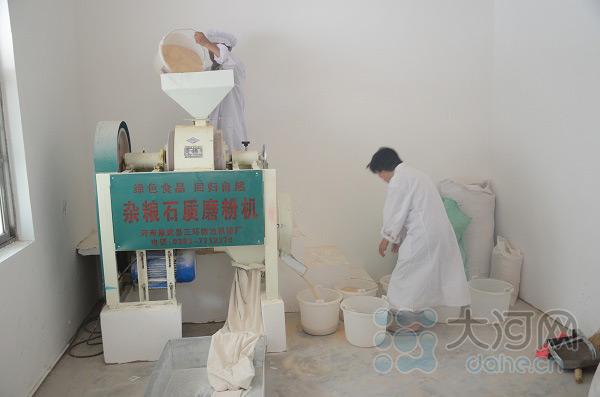 石磨面粉项目工作间