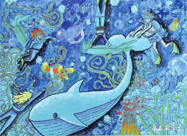 颜子凌《美妙的海底世界》
