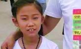 9岁神童高考成绩单