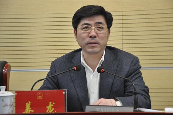 陈勇拟任江苏海门市委书记