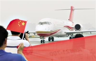 公司将erj145型双发涡扇飞机投入市场