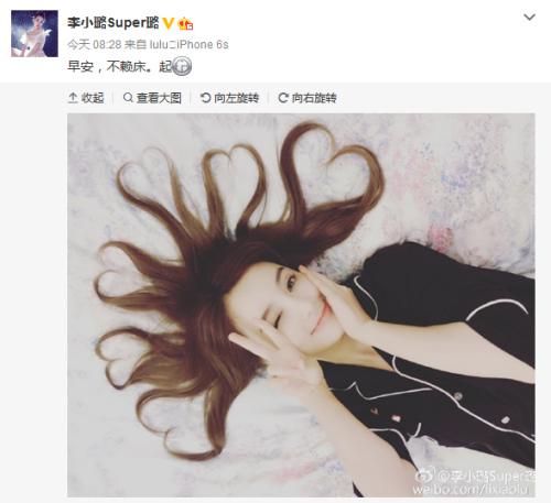 李小璐晒心形发型卖萌 网友评论两极(图)