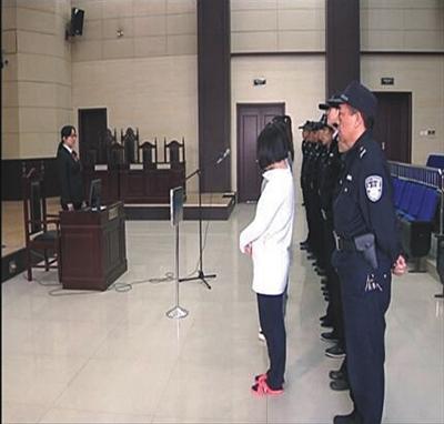 """""""连云港电大一女生被辱事件""""一审庭审现场。图片来源于网络"""